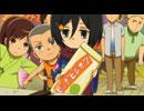 進撃!巨人中学校 第9話「甘夏!巨人中学校」