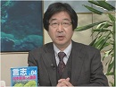 【明日開戦!】11.28「南京大虐殺」の歴史捏造を正す国民大会[桜H27/11/27]