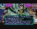 【遊戯王】 『やみ★げむ』VS『決闘之里!』Ⅲ【闇のゲーム】