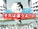『しぃし~ロンパ』op