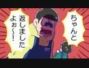 【手描き】若葉松でレンタルビデオ店【おそ松さん】