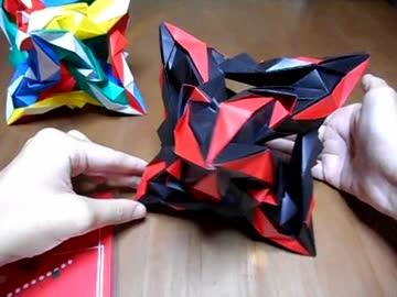 ユニット折り紙「ペイズリー・フック」の折り方 【創作ユニット】