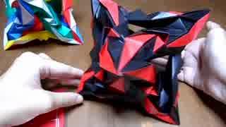 ユニット折り紙「ペイズリー・フック」の