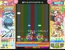 [ポップン]Lv44 激アツ☆マジヤバ☆チアガール EX(上げ直し)