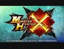 【MHX】盲目の狩人は画面を見ずに『音』だけでクリアできるか?part1