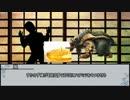 【シノビガミ】妖刀歓喜 プロローグ【実卓リプレイ】