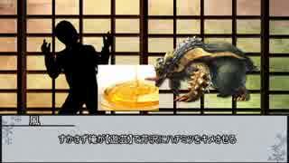 【シノビガミ】妖刀歓喜 プロローグ【実