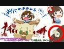 【ポケモンORAS】5歳児が毒統一で、レート社会を侵食するのじゃ!part2