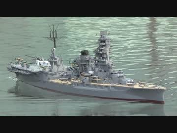 ラジコンであそべる航空戦艦「伊勢」を作りましょう。