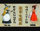 博物館・資料館へ行こう2014in東京 二日目