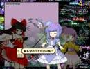 【第7回東方ニコ童祭Ex】東方魔宝城 体験版【公開】