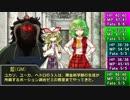 【ゆっくりTRPG】エルクレスト学生会活動日誌 part1-4