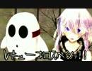 【MMDドラマ】 モノクロバディ ep.20 「世界の合言葉は甘味 後編」