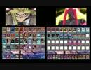 歴代ボス決闘大会 Part Final【遊戯王ADS】