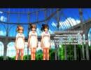 【第六回ボカクラ祭】Les trois belles demoiselles【さとうささら】