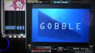 【beatmania IIDX】 GOBBLE (SPA) 【copula】 ※手元付き