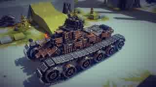 【Besiege】フィンランド突撃砲.BT-42