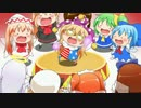 【第7回東方ニコ童祭Ex】ようせい会議
