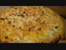 アメリカの食卓 539 米ドミノピザで、チーズMAXにしてみた