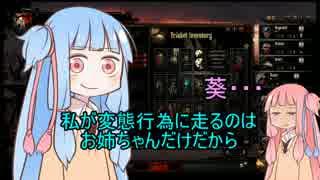 【Darkest Dungeon】姉妹で遊ぶ理不尽ダンジョンゲー part06【琴葉姉妹実況】
