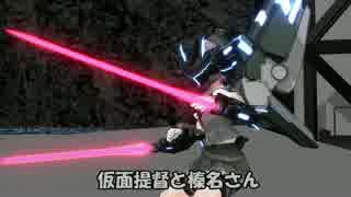 【MMD艦これ】仮面提督と榛名さん 25話