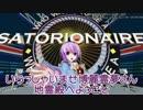 【第7回東方ニコ童祭Ex】少女さとりをクイズ番組のメインテーマっぽくry