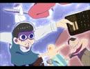 【手描きおそ松さん】銀魂ED風船ガムパロ