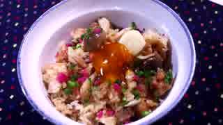 鶏のスタミナ炊き込みご飯♪ ~残り物の唐揚げで!~