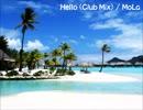 【作業用BGM】house resort mix 【#1】