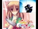 ヤンデレの妹に死ぬほど愛されても全く気付かないうちにDaisuke