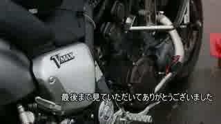 VMAXでジムカーナ参戦!~Final~[関東事