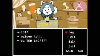 【Undertale】Tem Shop【作業用】