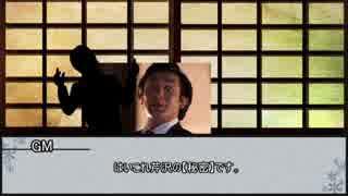 【シノビガミ】妖刀歓喜 3サイクル目【実卓リプレイ】