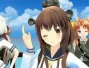 【艦これMMD】駆逐艦を大破させないで!