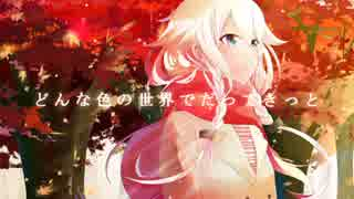 【IA】Don't miss hearing【オリジナル】