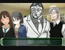 【ゆっくりクトゥルフ】悪夢の健康診断1-2