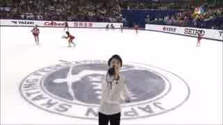 【NBC 米実況】 羽生結弦 NHK杯2015 FS