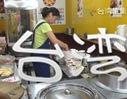 【旅行】コジマ店員のめざせ台湾!集集鉄道の旅 part.12