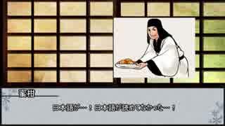 【シノビガミ】妖刀歓喜 最終話【実卓リプレイ】