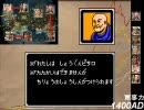 Civilization4 スパイ経済(10)