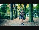 【あいしあ】Mr.Music(ギガP REMIX)を踊ってみた【おまけつき】