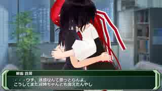 【ゆっくりCOC】復讐鬼にご用心パート7
