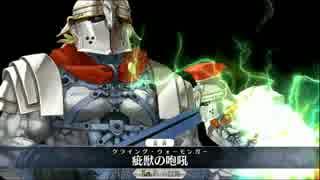 【FateGO】強敵との戦い 本能寺騎地獄対星1鯖編【はっちゃけ】