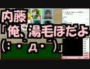 【あなろぐ部】第1回ゲーム実況者人狼04-2