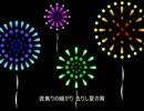 【歌ってみた】残灯花火【ミヨト】