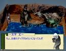 【シノビガミ】 リプレイ 降り注ぐ炎の中で Part4