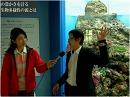 【葛城奈海・海幸山幸の詩 #4】生物多様性が森を育む町・真鶴と林業の継承[桜H27/12/2]