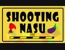 SHOOTING☆NASU【ゆめにっき】