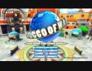 【Gocco of War】飽き性のごっこ遊び【ゆっくり実況】