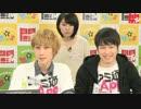あぷなま~モンストのイザナミで縛りプレイの日~【闘TV(月)②】前半